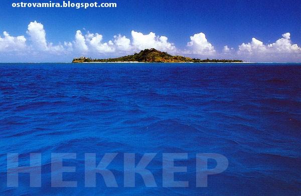 Остров Неккер