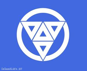 Флаг острова Аогашима
