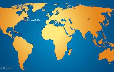 Остров Сейбл на карте мира